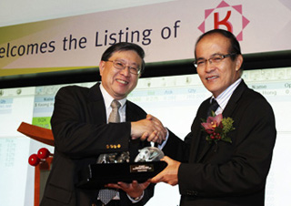 Listing on the Catalist Board of the Singapore Exchange Securities Trading Limited (the SGX-ST)